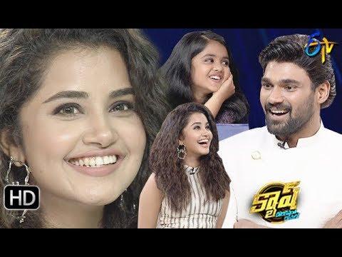 Cash |  Dua Kaushik,Bellamkonda Sreeniva,Anupama Parameswaran,Sagar|  27th July 2019 | Latest Promo