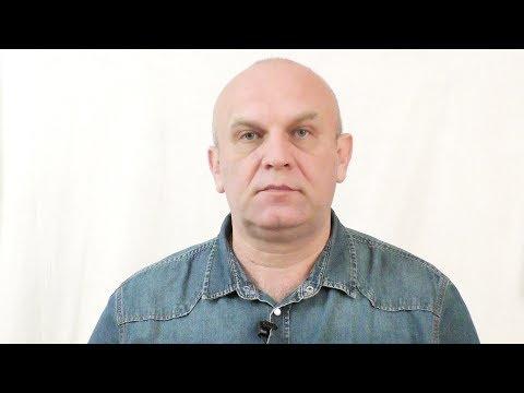 Дмитрий Таран Федерализация Украины это синоним феодальной раздробленности