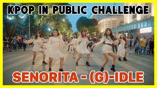 [1theK Dance Cover Contest][KPOP IN PUBLIC CHALLENGE] (G)I-DLE _ Senorita | Cover by GUN Dance Team