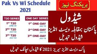 Pakistan Vs West Indies T20 Series 2021 Schedule Change l Pak Vs Wi Schedule _ Talib Sports