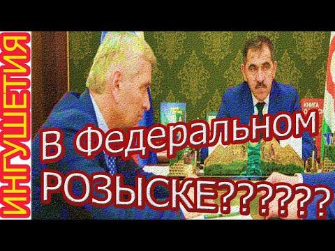 Министр финансов Ингушетии признан виновным в растрате двух миллиардов
