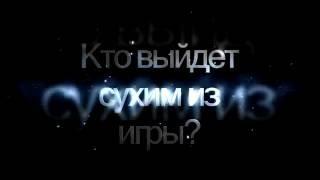 """""""МОКРЫЕ ВОЙНЫ"""" Сарафанное радио. Усть-Каменогорск, август 2016"""