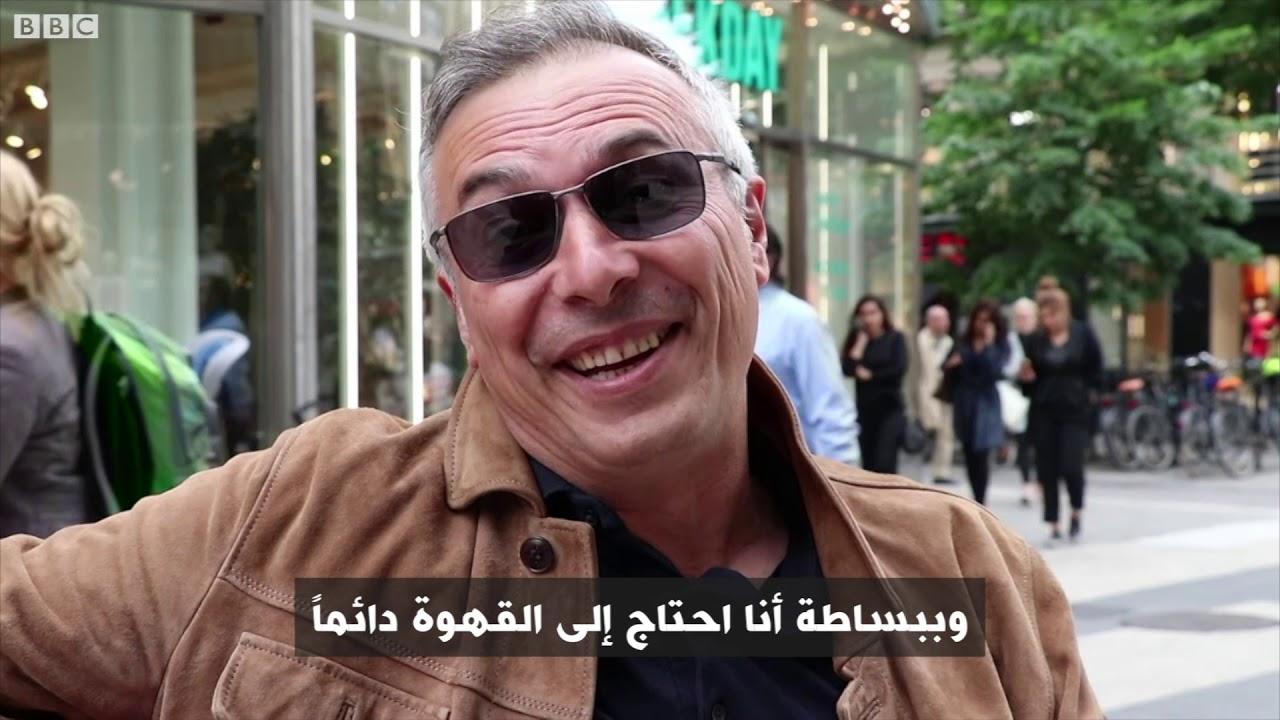 BBC عربية:أنا الشاهد: ماهي