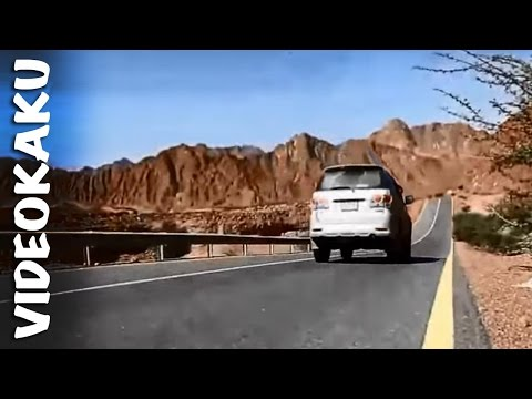 Trip to Wadi Wurayah Fujairah Masafi