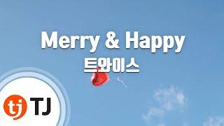 [TJ노래방] Merry & Happy - 트와이스(TWICE) / TJ Karaoke