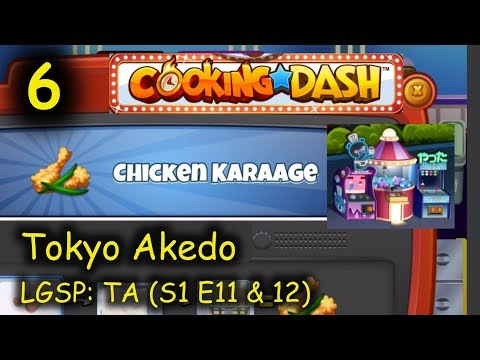 LGSP: TA - Part 6 (S1 E11 & 12) = Chicken Karaage (Cooking Dash - Tokyo Akedo)