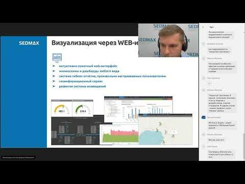 """Вебинары от Iot.ru: """"Время для анализа  С чего начать промышленному предприятию?"""""""