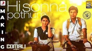Comali Hi Sonna Pothum Making by Venki | Jayam Ravi, Samyuktha Hegde| Hiphop Tamizha | WV 81