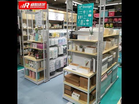 Metal Storage Shelf 50mm Adjustable Storage Metal Decking ...