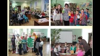 Виртуальная экскурсия по Карачевской районной библиотеке
