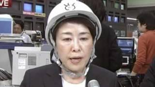 安藤優子 豊田順子 ヘルメット