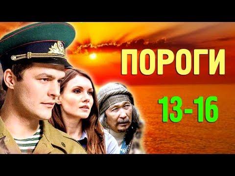 Русские мелодрамы 2017 смотреть онлайн бесплатно России
