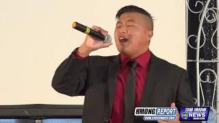 SUAB HMONG E-NEWS: HueChee Yang, Hmong Idol Winner 2016