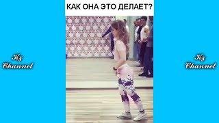 КРУТО ТАНЦУЕТ | Самые Лучшие ПРИКОЛЫ И DUBSMASH танцы КАЗАХСТАН РОССИЯ #188