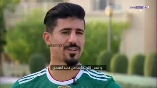 وثائقي من bein sport  مشروع⭐⭐ النجمة التانية #Algérie