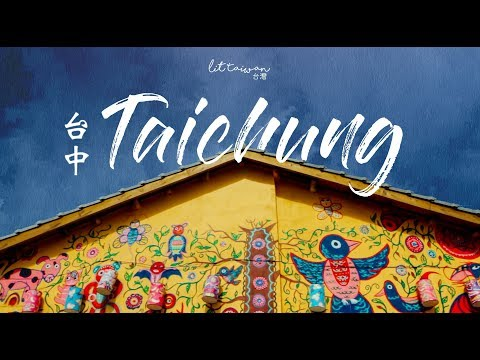 TAICHUNG // LIT TAIWAN TRAVEL SERIES