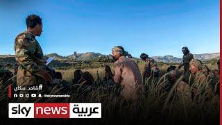 إثيوبيا: قوات تيغراي تجري محادثات مع متمردي أوروميا لتشكيل تحالف