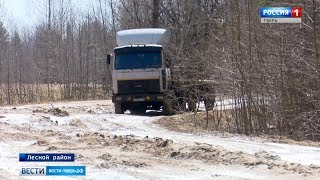 От села Лесное до границы с Новгородской областью очень плохая дорога