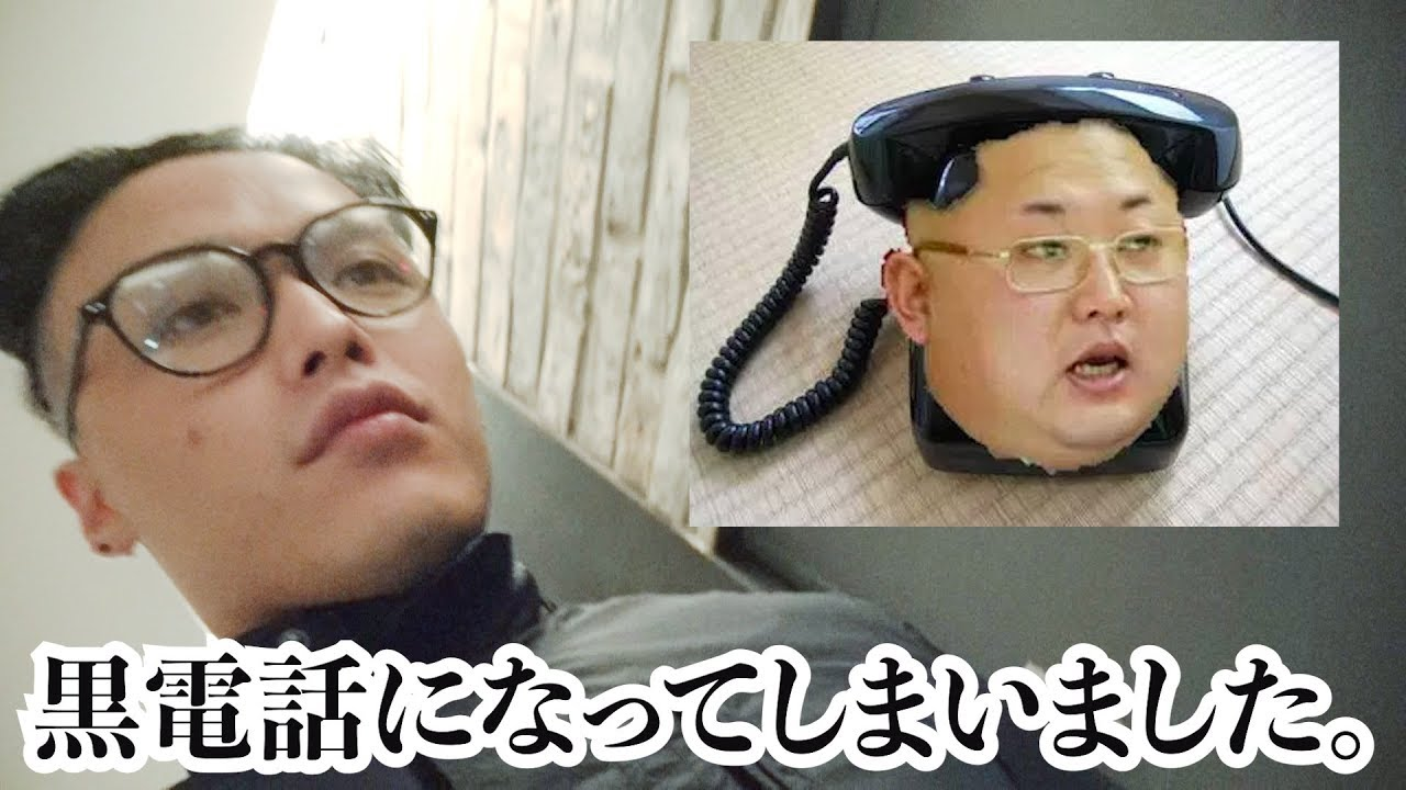 韓国の美容師を怒らせたらこうなります。