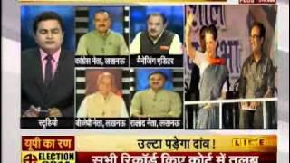 Samachar Plus Special on Jaat Arakshan Part 2