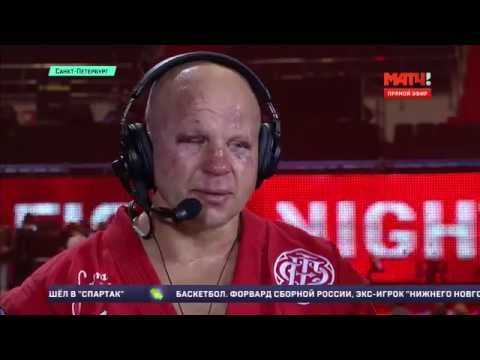 Fedor Emelianenko Interview after the fight with Fabio Maldonado