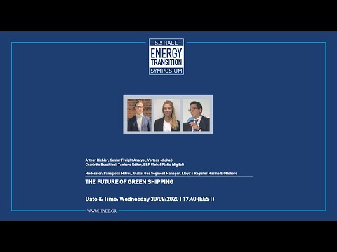 5th HAEE Energy Transition Symposium 2020 | The Future of Green Shipping