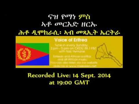radio halifax 2014 09 14 issues of democracy in eritrea