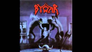 Watch Bywar The hole Grail video