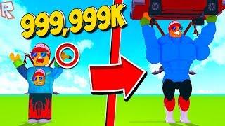 Симулятор Качка в ROBLOX донат решает все!? как стать самым сильным качком