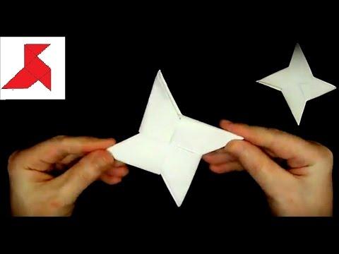 Как сделать 4-х конечный сюрикен ниндзя из листа бумаги формата А4?