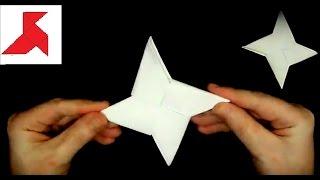 Как сделать обычный 4-х конечный сюрикен ниндзя из листа бумаги формата А4?