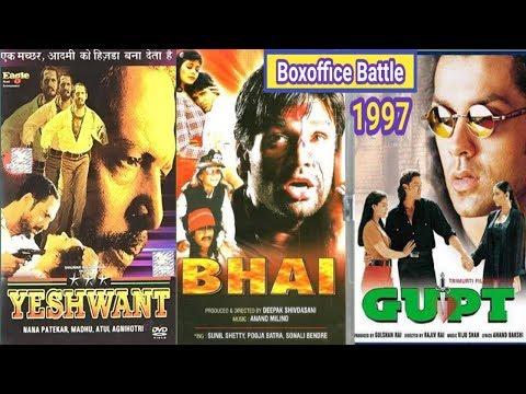 Yashwant Vs Bhai Vs Gupt _ 1997 Boxoffice Collections Analysis _ Nana Patekar _ Suniel S