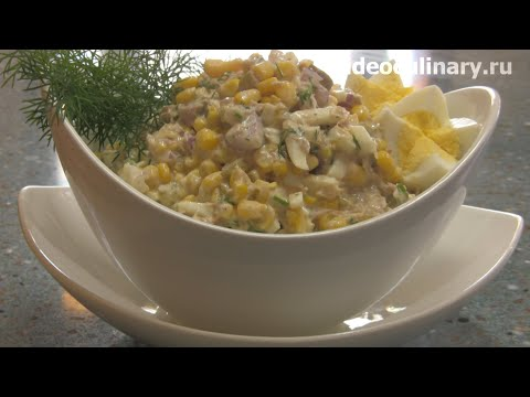 Салат с тунцом консервированным, огурцом, яйцами рецепт