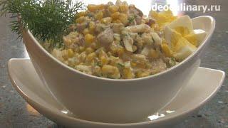 Салат из кукурузы с тунцом - Рецепт Бабушки Эммы