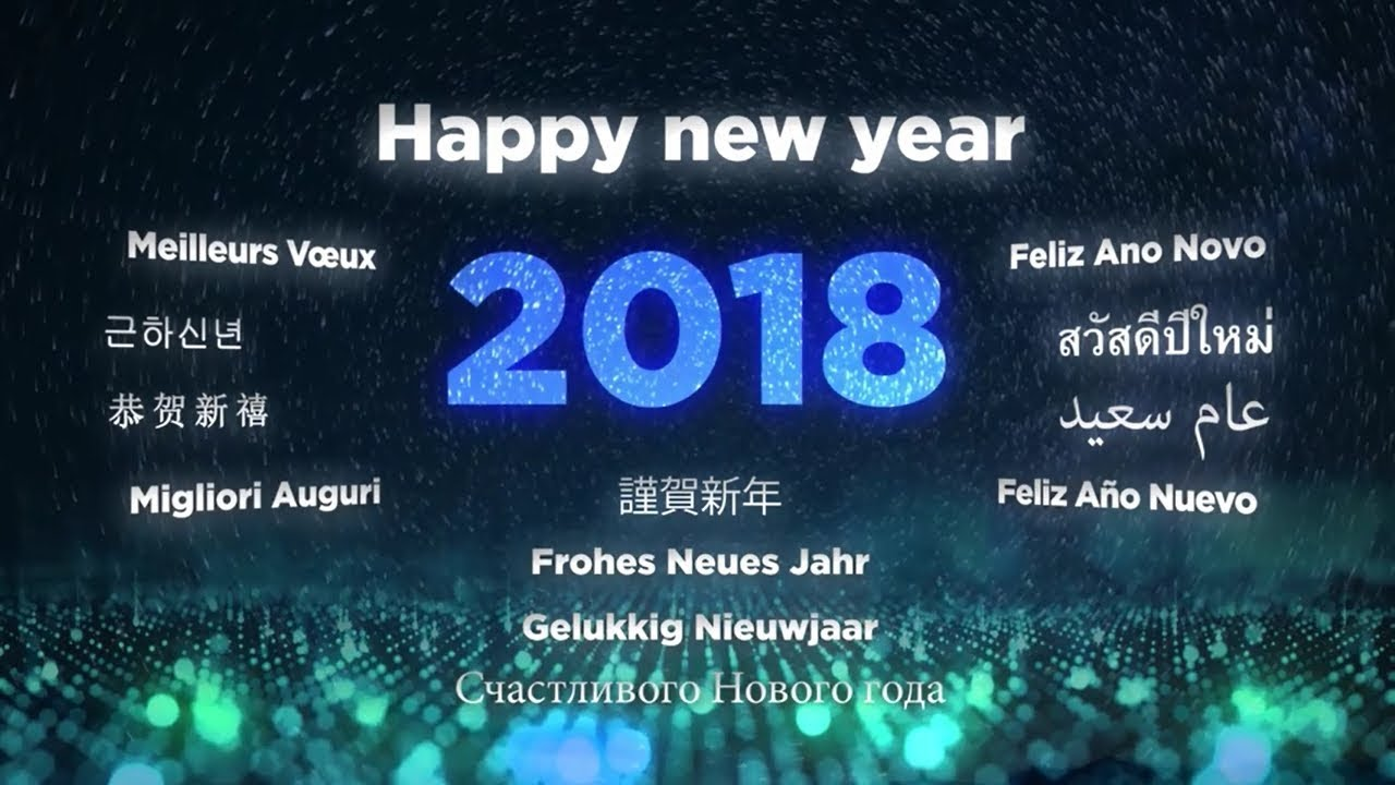 solvay happy new year 2018