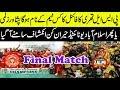 Psl 3 final 2018 Peshawar Zalmi Vs Islamabad United  Big Match mp3