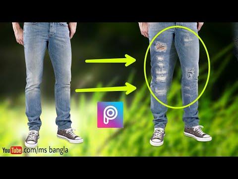 2ef3404b Picsart editing convert simple pant to damage jeans, picsart tutorial 2017