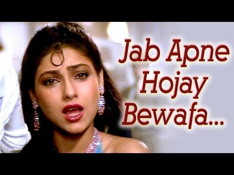 Jab Apne Ho Jaye Bewafa - Tina Munim - Rajesh Khanna - Souten - Old Hindi Songs - Usha Khanna