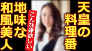 「天皇の料理番」第11話 黒木華が女の色気ムンムンで話題 http://youtu....