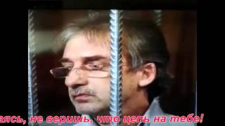 Копия видео НАРЕЗКА-ОЗВУЧКА перевод песни Tarorinak mard(Копия видео Нарезка-Озвучка перевод песни