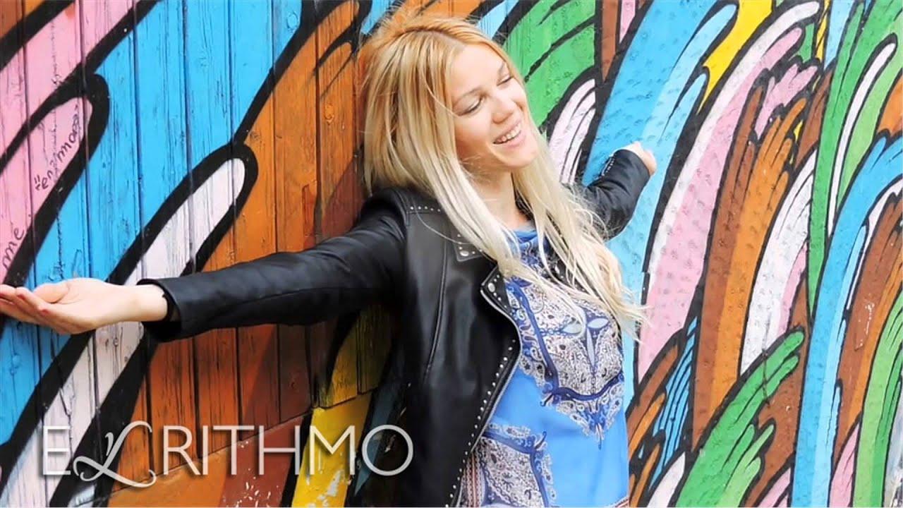 Download El Rithmo - Volim    (AUDIO 2015)