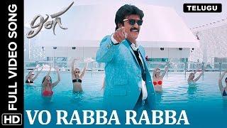 Vo Rabba Rabba Full Song | Lingaa | Telugu Video Song