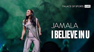 Jamala -  I Believe in U @ Палац спорту Video