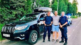 На машине в Европу с ребёнком, секретная база НАТО, европейская полиция, первые приключения. Часть 4