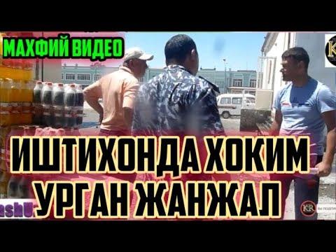 ISHTIXON XOKIMI KALTAKLAGAN MAXFIY VIDEO TARQALDI #Yangi #krashuztv