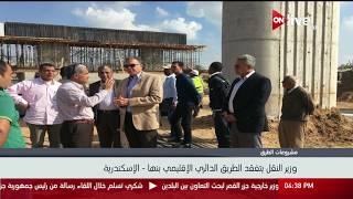 وزير النقل يتفقد الطريق الدائري الإقليمي بنها ـ الإسكندرية
