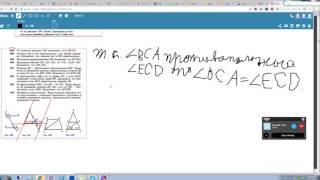 Геометрия 7 класс Доказать параллеотность прямых