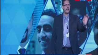 كلمة البروفيسور محمد عبد الله خلال جلسة حول الطاقة على هامش مؤتمر مصر تستطيع