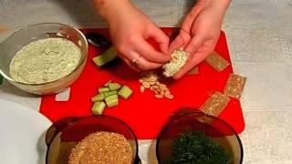 GVK : Творожная  закуска. Закуска из соленого творога. Творожные шарики.