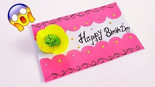 Handmade Beautiful Birthday card idea complete tutorial | Birthday Greeting Card